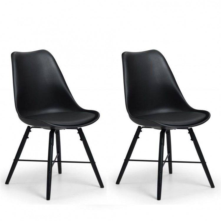 Julian Bowen Kari Black Faux Leather Dining Chair Pair